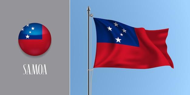 Samoa acenando a bandeira no mastro da bandeira e ilustração do ícone redondo