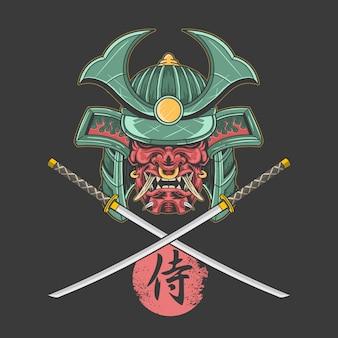 Samurai katana shogun