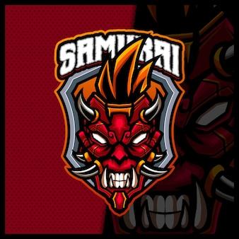 Samurai ninja monster mascote e modelo de vetor de ilustrações de design de logotipo, logotipo devil ninja para faixa de faixa de jogo em equipe, estilo de desenho animado em cores