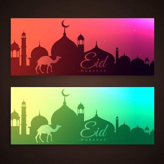 Santas banners festival eid islâmico