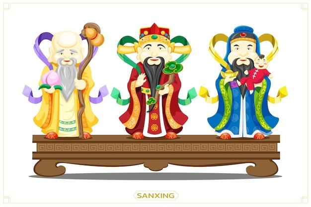 Sanxing os deuses três estrelas chineses da sorte, riqueza, saúde e felicidade deuses