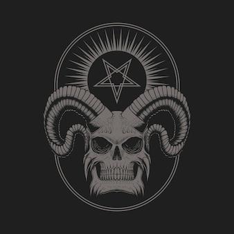 Satanic devil skull