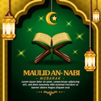 Saudação aniversário profeta muçulmano