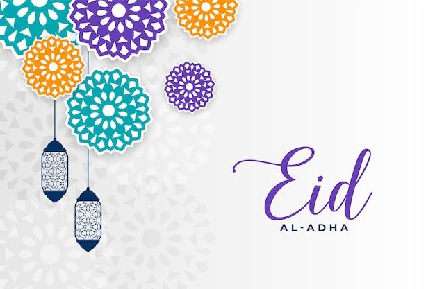 Saudação ao festival eid al adha com decoração islâmica colorida