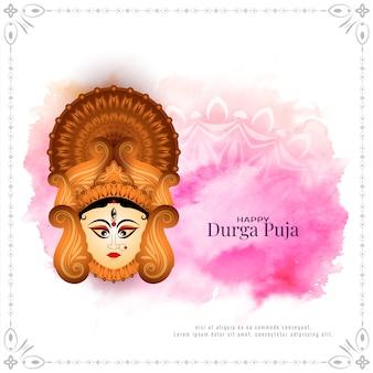 Saudação ao puja do festival tradicional indiano durga
