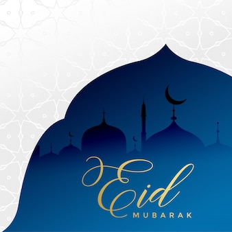 Saudação árabe do festival de eid mubarak