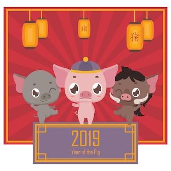 Saudação de ano novo chinês com a família de porco