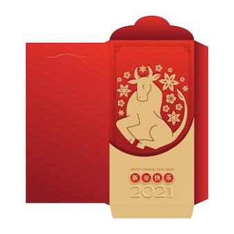 Saudação de ano novo chinês com dinheiro pacote vermelho ang pau