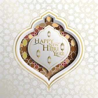 Saudação de ano novo feliz islâmico com belo padrão marroquino