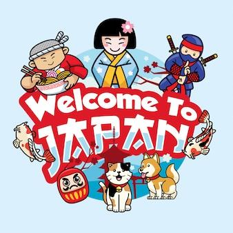 Saudação de boas-vindas ao japão