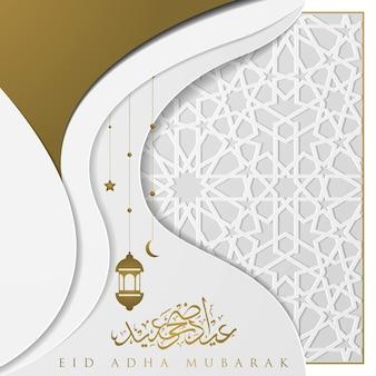 Saudação de eid adha mubarak com caligrafia crescente e árabe