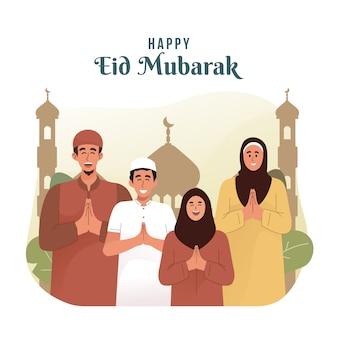 Saudação de família muçulmana feliz e comemorando eid mubarak