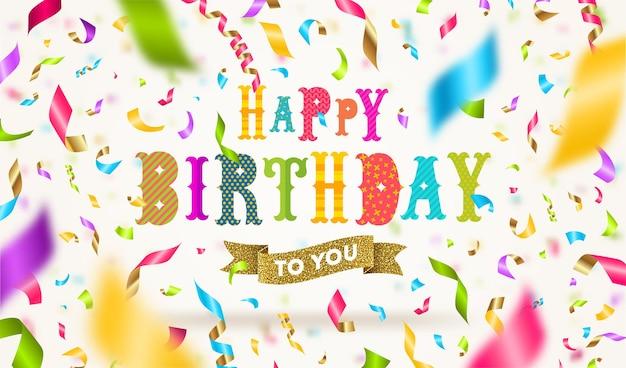 Saudação de feliz aniversário com banner glitter dourado e confetes multicoloridos caindo
