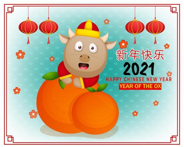 Saudação de feliz ano novo chinês. desenho animado bonito de boi e laranja