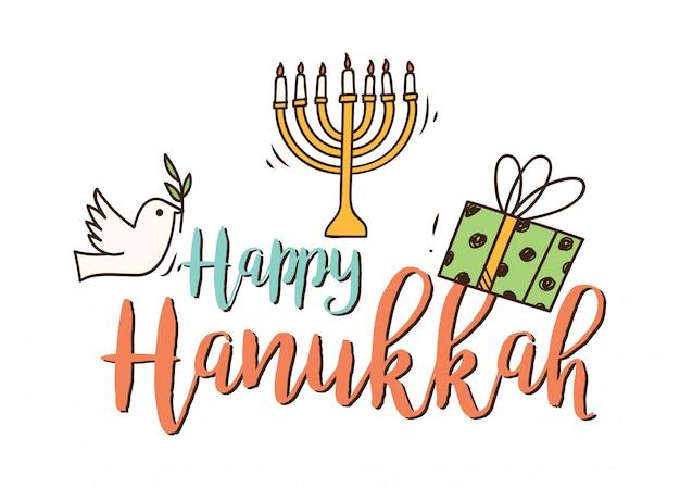 Saudação de feliz hanukkah em estilo doodle