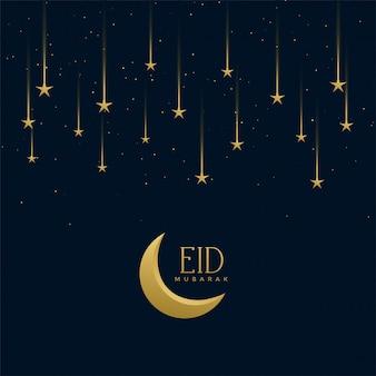 Saudação de feriado de eid mubarak com estrelas cadentes