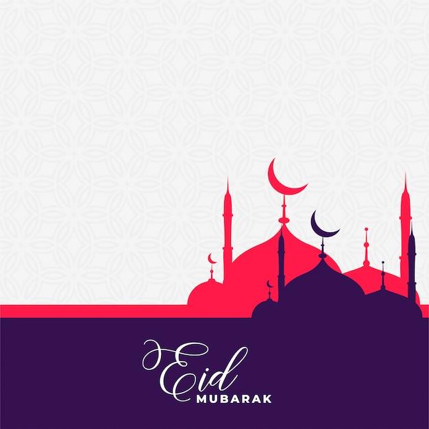Saudação de festival criativa eid mubarak