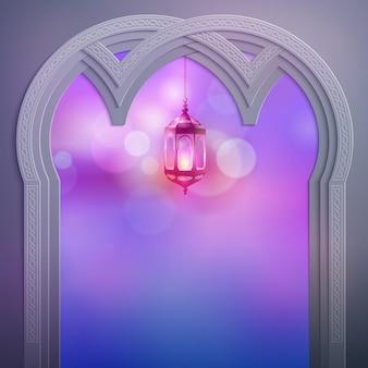 Saudação de festival de fundo vector design islâmico