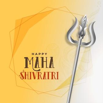 Saudação de festival de shivratri com trishul