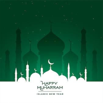 Saudação de festival islâmica muharram feliz
