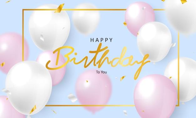 Saudação de fundo lindo aniversário com balões e confetes caindo