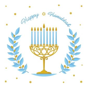 Saudação de hanukkah feliz
