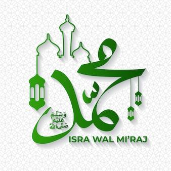 Saudação de isra e miraj com modelo de caligrafia árabe muhammad