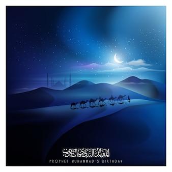 Saudação de mawlid al nabi islâmica com caligrafia árabe e viajante árabe em camelo