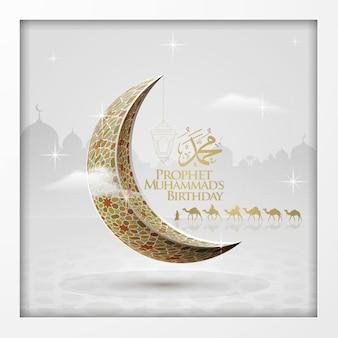 Saudação de mawlid al nabi islâmica com viajante árabe