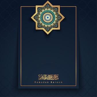 Saudação de ramadan kareem com padrão floral árabe e caligrafia - fundo islâmico