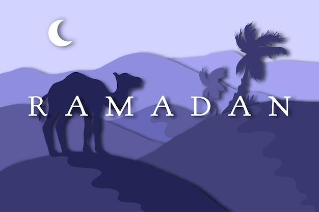 Saudação de ramadan kareem