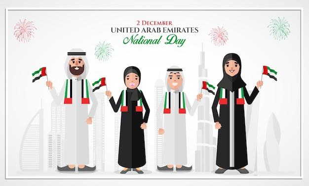 Saudação do dia nacional dos emirados árabes unidos