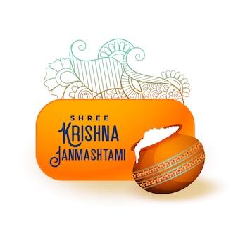 Saudação do festival de krishna janmashtami
