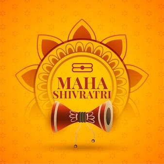 Saudação do festival indiano maha shivratri com damroo