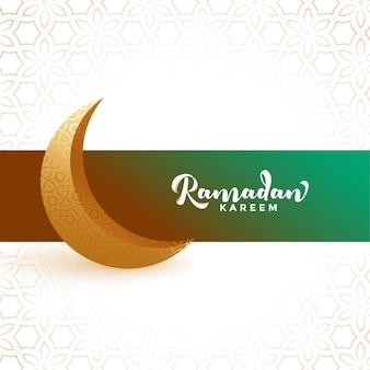 Saudação do mês de jejum do ramadã kareem com lua crescente
