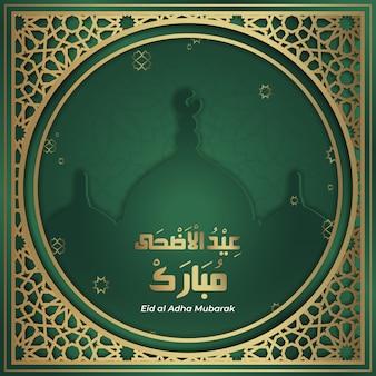 Saudação eid al adha mubarak com quadros de geometria circular