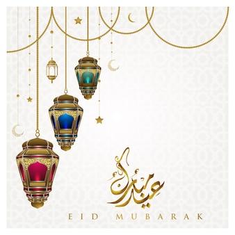 Saudação eid mubarak com padrão islâmico, lindas lanternas e caligrafia árabe
