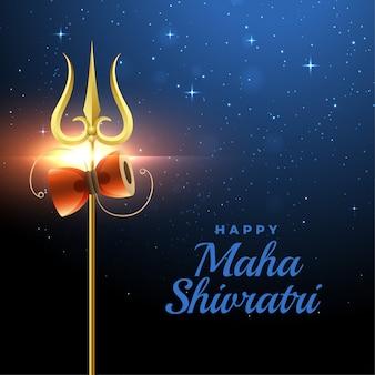 Saudação feliz do festival do shivratri do maha