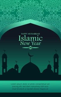 Saudação islâmica de ano novo com mesquita