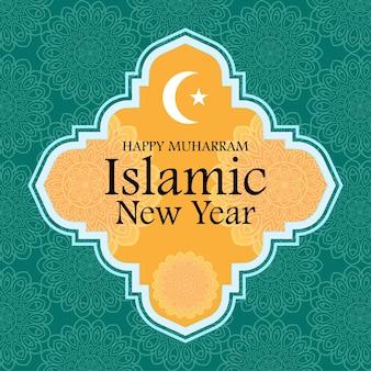 Saudação islâmica de ano novo