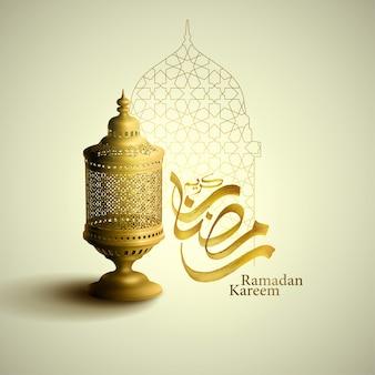 Saudação islâmica de caligrafia ramadan kareem com lanterna árabe e ilustração em vetor padrão geométrico linha