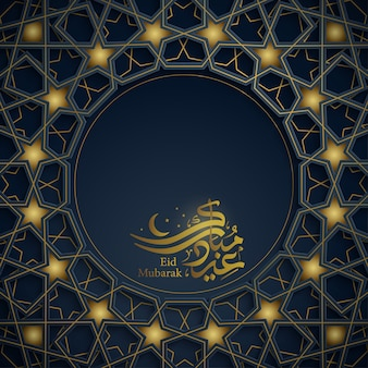 Saudação islâmica de eid mubarak abstrato com padrão geométrico árabe