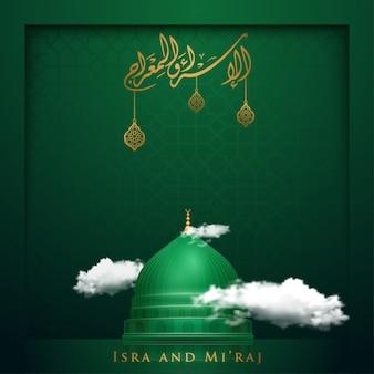 Saudação islâmica de isra e mi'raj com cúpula verde da mesquita de nabawi e média de caligrafia árabe; jornada noturna do profeta muhammad
