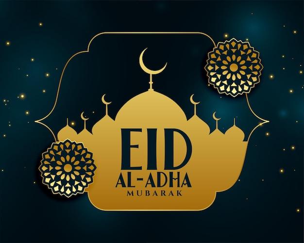 Saudação islâmica decorativa dourada eid al adha