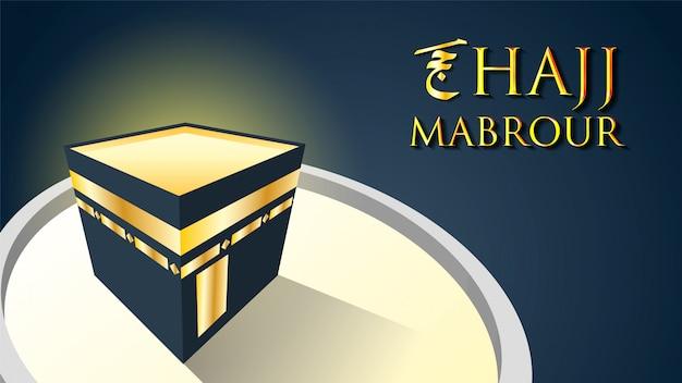 Saudação islâmica do hajj com caligrafia árabe e ilustração de kaaba