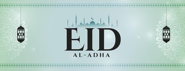 Saudação islâmica eid al adha com decoração de lanterna