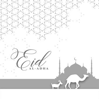 Saudação islâmica eid al adha em estilo árabe