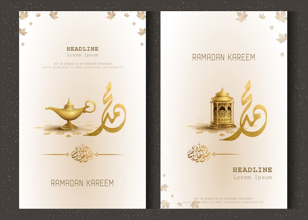 Saudação islâmica eid mubarak design de modelo de cartão com caligrafia
