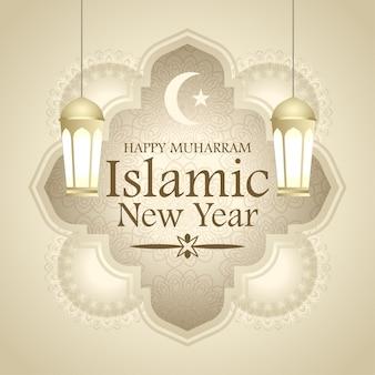 Saudação islâmica elegante de ano novo