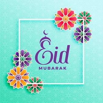 Saudação islâmica festival linda eid